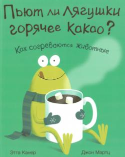 Ukranian book